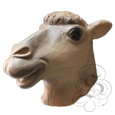 Latex Camel Mask